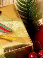 Купить Подарки вместе с нами! в Алматы, Казахстан