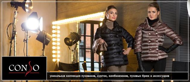 Купить Как правильно выбрать пуховик на зиму? в Алматы, Казахстан.
