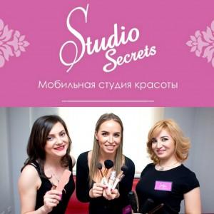 Купить Вызывайте нашу мобильную студию красоты!! в Алматы, Казахстан